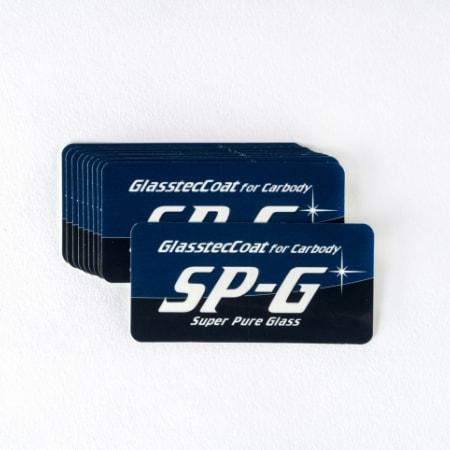 SP-G施工ステッカー 10枚セット